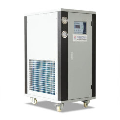 Air-cooled Mini Chiller Unit