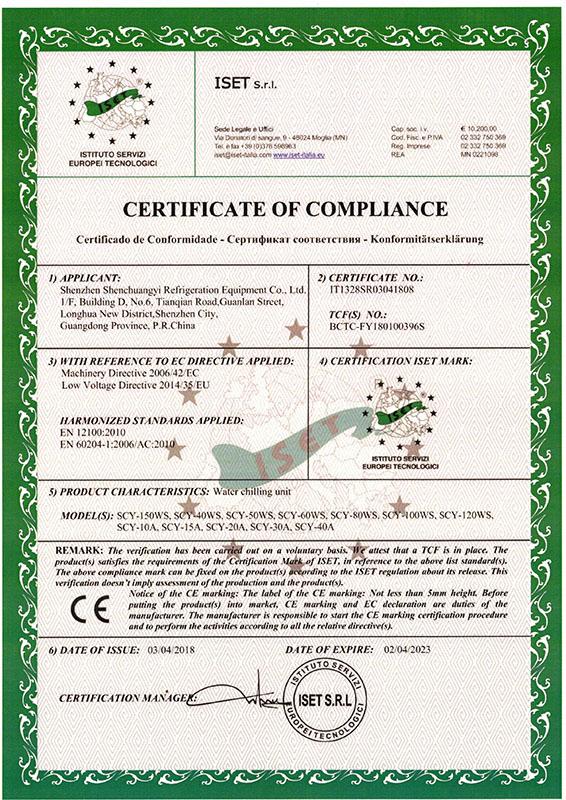 SCY chiller CE certificate 2