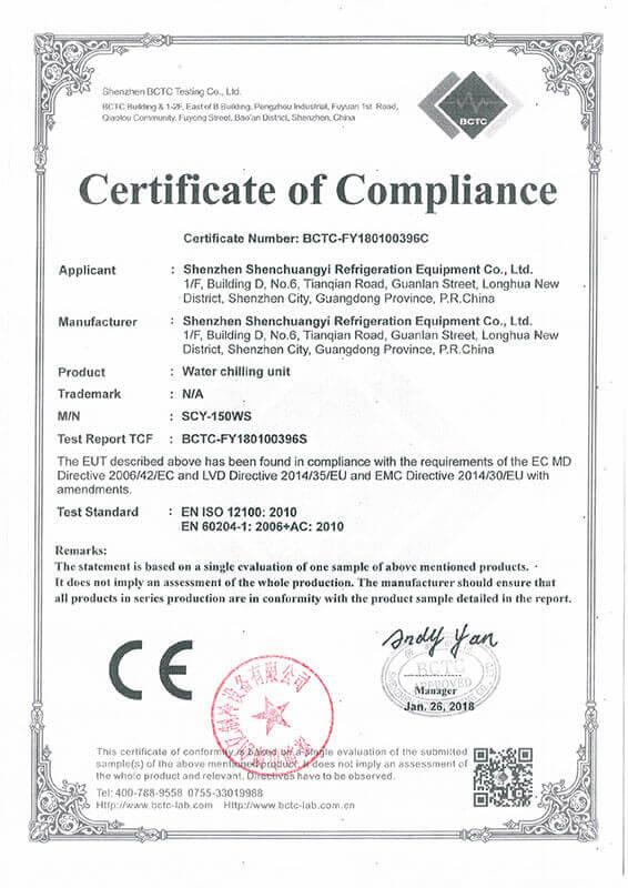 SCY chiller CE certificate 3